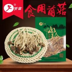 钜富茶树菇干货茶薪菇无硫熏食用菌农家干货 200g*3 袋装