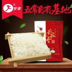 钜富东北大米长粒香大米东北农家粳米2018新米大米(红袋) 5KG 袋装