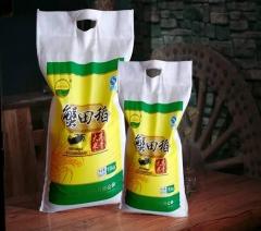 高青大米纯正天然无污染蟹田稻 10KG 盒装