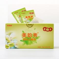 乐舒源荷叶山楂茶养生袋泡茶 2.5g*30袋 盒装