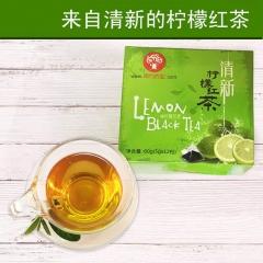 SouthAgriculture清新柠檬红茶夏日清凉冲饮茶包 5g*12包 盒