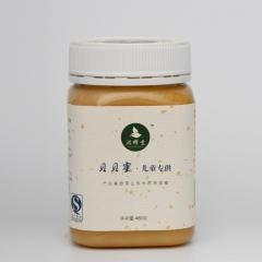 滋蜂堂贝贝蜜(男童专供结晶蜜) 480g 瓶