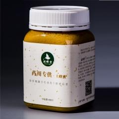 滋蜂堂药用专供(结晶蜜) 480g 瓶