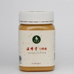滋蜂堂一年原浆蜜(结晶蜜) 480g 瓶