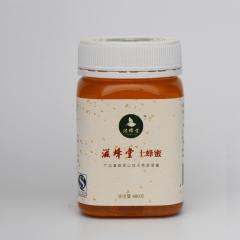 滋蜂堂一年原浆蜜(液态蜜) 480g 瓶