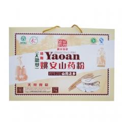 彝康绿色姚安山药粉 12.5g*4小盒 盒