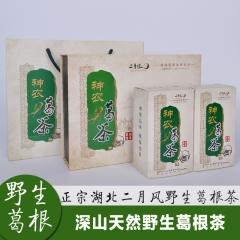 二月风有机神农葛茶150g 150g 盒装