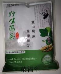 荣福堂黄山野生葛根茶颗粒袋包装200g 200g 袋装