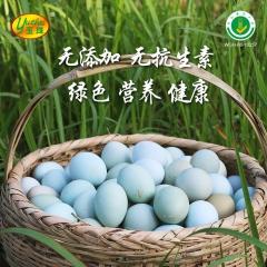 玉珠大别山土特产麻城玉珠绿壳土鸡蛋 60枚 盒装