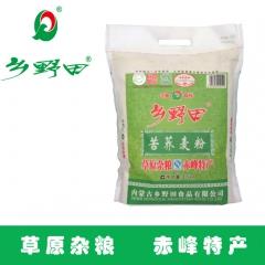 乡野田内蒙古赤峰杂粮精致苦荞粉 2.5kg 袋