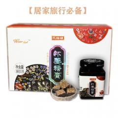水姑娘姜糖膏暖宫助孕祛湿寒改善睡眠和气色 300g*2+15g*12 盒装