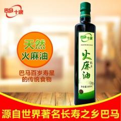 十琅纯正火麻油(绿标玻璃瓶) 500ml 瓶装