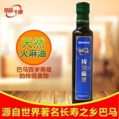 十琅纯正火麻油(蓝标玻璃瓶) 250ml 瓶装