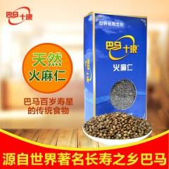 十琅火麻仁 350g 盒