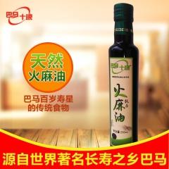 十琅纯火麻油(绿标玻璃瓶) 250ml 瓶装