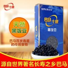 十琅黑豆 450g 盒