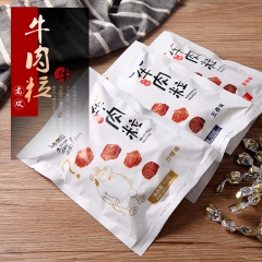老炊牛肉干三口味黄牛肉粒安徽阜阳特产零食休闲小吃 三袋 150g 袋装