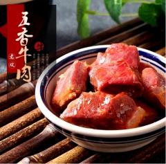 老炊牛肉安徽阜阳特产零食休闲小吃干卤牛肉 200g 袋装