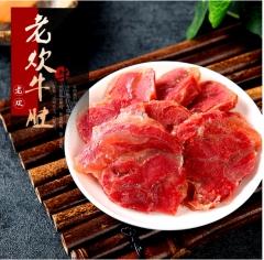 老炊牛肉干安徽阜阳特产零食休闲小吃五香味牛腱 200g 袋装