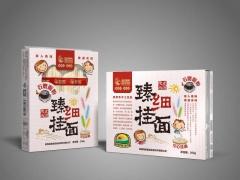 唐稷香科学定量无添加剂麦香味浓不断条营养儿童臻细挂面礼盒装 200g*4 盒装