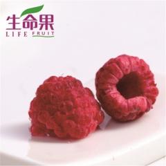 生命果绿色红树莓干果 8g*10包 盒