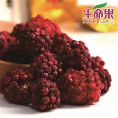 生命果绿色黑树莓干果 8g*10包 盒