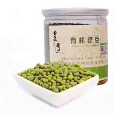 农道有机绿豆 600g*2 罐装