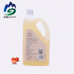 尚野高山野生原生态纯正品油茶籽油农家采摘新鲜压榨山茶油 2L 瓶装
