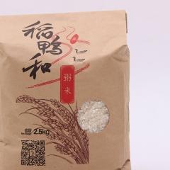 稻鸭和无公害粥米香甜可口 5kg 盒装