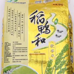 稻鸭和无公害软香米健康食品 25kg 袋装