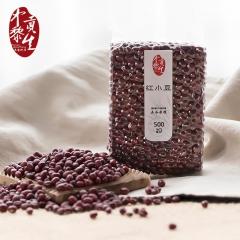 中黎贡生农家自产红小豆红豆杂粮散装五谷粗粮 500g 袋装