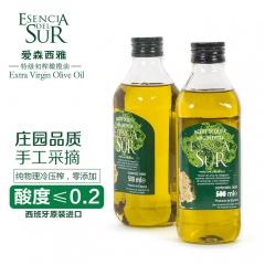 爱森西雅西班牙进口特级初榨橄榄油母婴系列食用油 500ml 瓶装