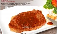 秦宝雪花牛肉A3眼肉 540G 盒装