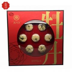 一朵牡丹 生态原产地富贵吉祥锦袍红(11朵) 950g 盒装