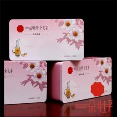 一朵牡丹生态原产地精品美丽大礼包 6g 盒装