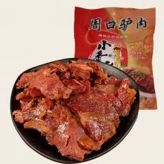 【香赢】老子故里 周口特产 周口小香驴 驴肉 200G 盒装