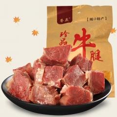 【香赢】周口特产 珍品牛腱 无硝坛腌更美味 200G 盒