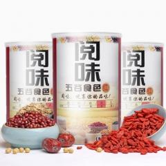 阅味五谷食色红(火)五谷粉 510g 罐装