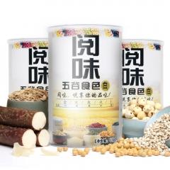 阅味五谷食色白(金)五谷粉 510g 罐装