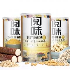 阅味五谷食色黄(土)五谷粉 510g 罐装