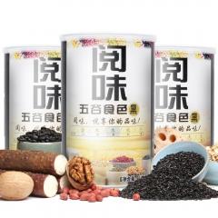 阅味五谷食色黑(水)五谷粉 510g 罐装