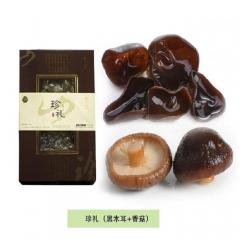 山珍礼(黑木耳、粤北香菇) 160g 盒