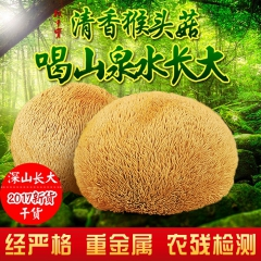 猴头菇 150g 袋
