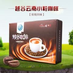 越谷炭烧咖啡 120g 盒装