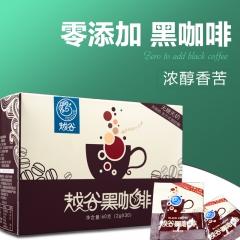 越谷黑咖啡 60g 盒装