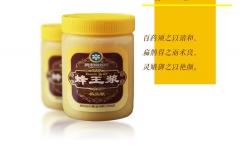黄果树蜂园极品蜂王浆 500g 瓶装