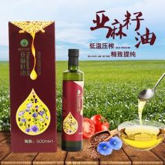 欧莱香源 亚麻籽油单瓶礼盒 500ML 瓶装