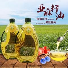 欧莱香源  亚麻籽油 2L 瓶装