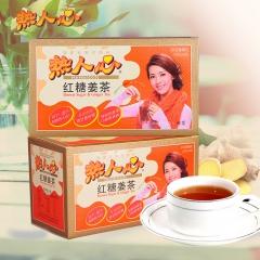 红糖姜茶 96g 盒装