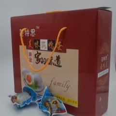 范特思北部湾特产海鸭咸蛋 20枚装 盒装